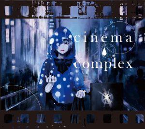 1st フルアルバム シネマコンプレックス