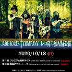JADE FOREST COMPANY