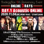 Day1 「Acoustic ONLINE」